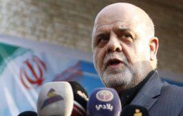 Ankara summons Iranian ambassador following row over Iraqi territorial integrity