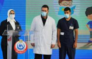 Egypt's Health Minister Says Citizens Can Start Registering For COVID-19 Vaccine