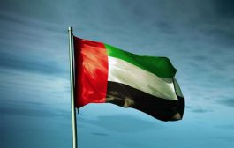 UAE expands Yemen aid, commits $230 million in additional support