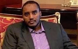 Fahad Yasin: Qatar's saboteur in Somalia in collusion with Farmaajo