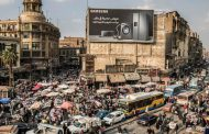 Snarl-ups to Start-ups: Cairo's Jams Inspire Tech Solutions