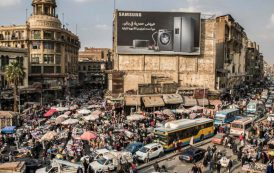 Snarl-ups to Start-ups: Cairo's Jams Inspire Tech Solutions
