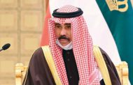 Kuwait's Emir Calls For Protecting Public Fund