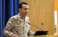 Coalition Intercepts Houthi Drone Launched Towards Saudi Arabia