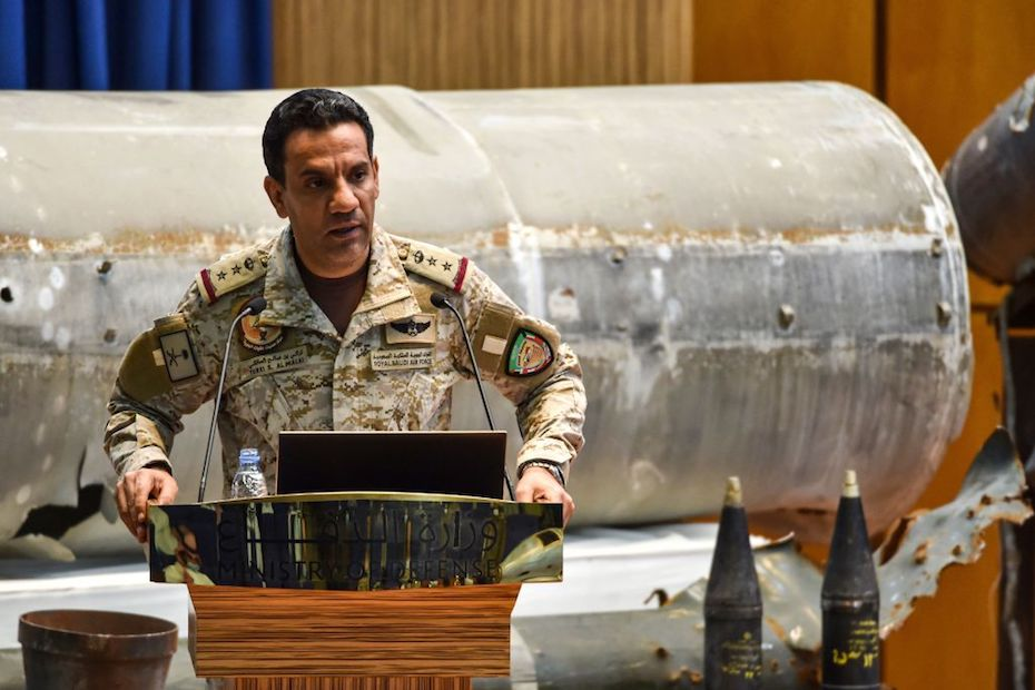 Coalition Destroys Explosive-laden Drone Launched by Yemen's Houthis