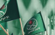 Ramadan donations reveal danger of Brotherhood's political influence in Europe and America