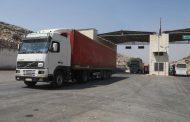 UN Chief Warns No Syria Cross-Border Aid Would Be 'Devastating'