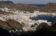 Oman Introduces Long-Term Residencies for Foreign Investors