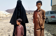 Yemen refugee camps bombed by Houthi rebels