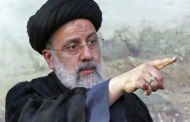 Iranian people receive Raisi with protests: Causes and repercussions