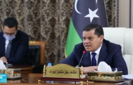Dbeibeh government facing challenges in Libya