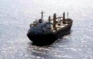 Before losing control: Accusations against Tehran of targeting international navigation