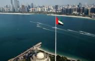 UAE, Austria joining hands against terrorism