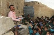 Houthis blackmailing Yemeni school pupils