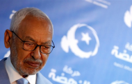 US sending official delegation to Tunisia, yet another blow to Ennahda's hopes