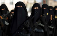 Recruitment of women: Iran's weapon against opponents