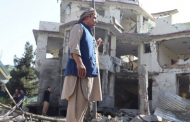 Implications of Taliban's attack on Afghan defense minister's house