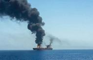 Amir Ali Hajizadeh: Engineer of targeting oil tankers and threatening international navigation