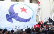 Ennahda enlists help from foreign PR agency to improve its image