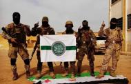 Spoils Committee: Tahrir al-Sham's arm for stealing Idlib's residents