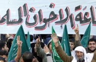 Morocco's Brotherhood challenging election results to cover up defeat
