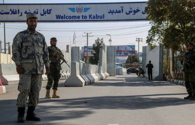 Taliban's Pledge of Amnesty for Security Officials Meets Widespread Distrust