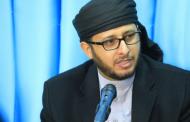 Hassan al-Emad: 'Sanaa's Khomeini' in grip of Yemeni authorities