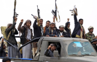 Houthis display and kill innocent people in front of cameras like ISIS