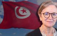 New cabinet in bid to get Tunisia out of its economic mess