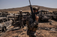 For Sale Now: U.S.-Supplied Weapons in Afghan Gun Shops