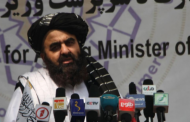 US refuses to release billions to Taliban in first face-to-face talks