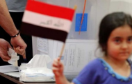 Preliminary results of Iraqi elections: Political equation is a mystery