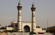 Al-Azhar's war of moderation: challenges and progress
