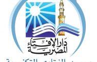 Report: Muslim Brotherhood seeks safe haven other than Qatar - Watchdog says