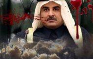 Qatar's major dilemma.. Qatari regime deals with crisis economically not politically