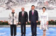 Egypt's first lady makes first international appearance at BRICS