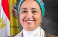 Lobna Helal: No. 2 Most Powerful Arab Businesswoman