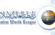 Muslim World League organizes Cultural Communication Conference in NY
