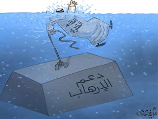 Qatar supported, financed terrorism for years: Saudi ambassador