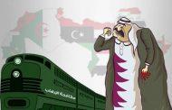 Bahraini MP prepares legal action against Qatar