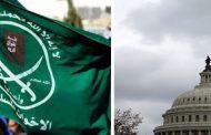 Congress, don't meet with the Muslim Brotherhood