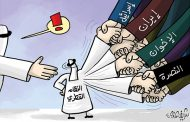 Saudi Arabia condemns Iran, Qatar for supporting terrorism