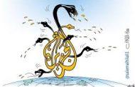 Arab Federation discusses Al-Jazeera's direct links to terrorism