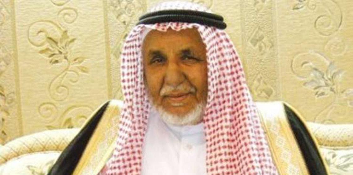 Activists condemn Qatar for nationality revocation decision