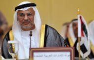 UAE reaffirms commitment to combat terrorism