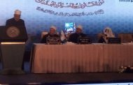 Islam's teachings face 'orchestrated campaign of distortion,' Al-Azhar's grand imam tells fatwa conference