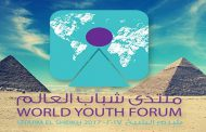 3,000 guests from 86 countries to take part in World Youth Forum