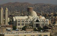 Orthodox church condemns al-Wahat terrorist attack