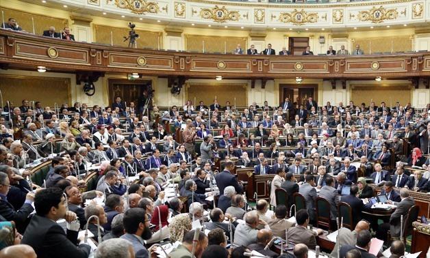 Parliament supports dropping Qatar's GCC membership