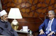 Grand Imam of al-Azhar: Saudi Arabia is defending Arabs and Muslims